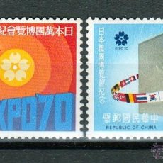 Sellos: CHINA 1970.SERIE ( W173). Lote 49769738