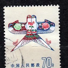 Sellos: CHINA . 1980. *.MH ( W187 ). Lote 49863058