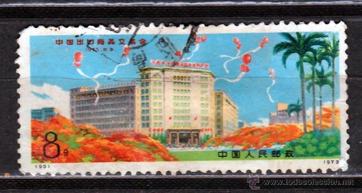 CHINA . 1973. *.MH ( W188 ) (Sellos - Extranjero - Asia - China)