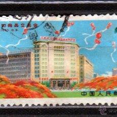 Sellos: CHINA . 1973. *.MH ( W188 ). Lote 49863074