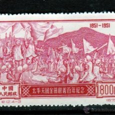 Sellos: CHINA . 1951. *.MH ( W189 ). Lote 49863133