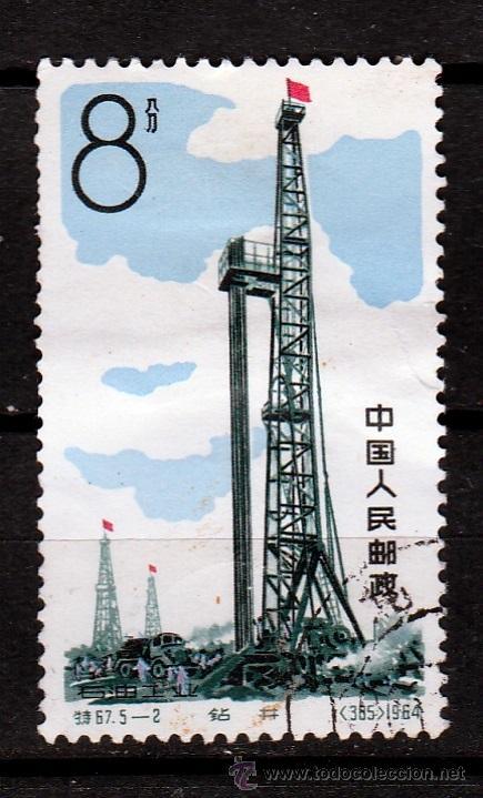 CHINA . 1964. *.MH ( W191 ) (Sellos - Extranjero - Asia - China)