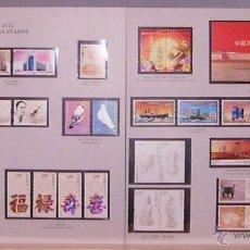 Sellos: CHINA - 2012. AÑO NUEVO EN CARPETA. Lote 54569499