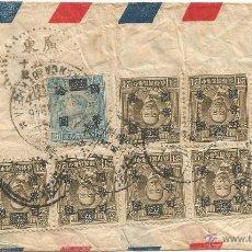 Sellos: 1946 - CORREO AÉREO - CHINA. Lote 51190061