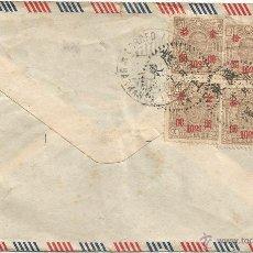 Sellos: 1946 - CORREO AÉREO - CHINA. Lote 51190648