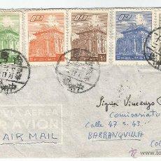 Sellos: 1960 - CORREO AÉREO TAIPEI TAIWAN - CHINA. Lote 51190655