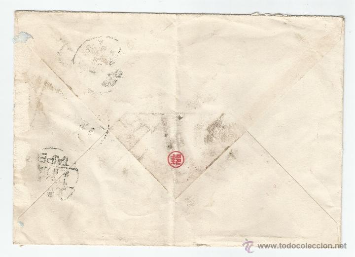 Sellos: 1948 - SOBRE PRIMER DÍA - CHINA - Foto 2 - 51191234