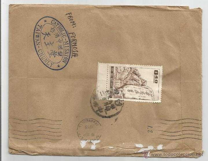 Sellos: 1959 - CORREO AÉREO - CHINA - Foto 2 - 51225729
