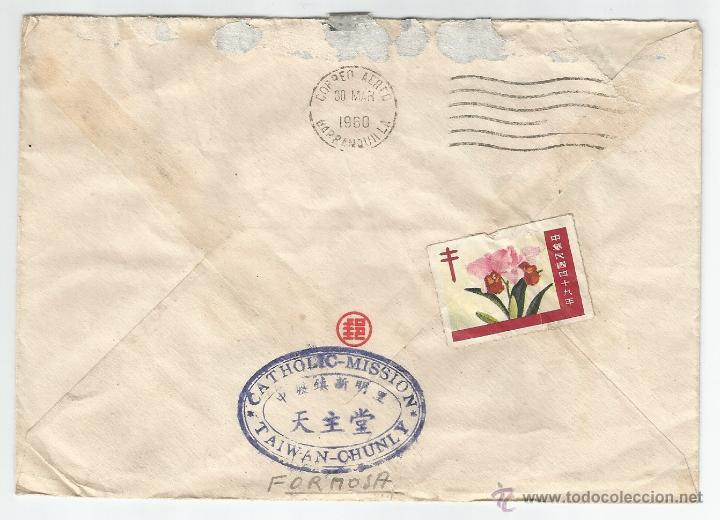 Sellos: 1960 - CORREO AÉREO DE CHUNGLI - CHINA - Foto 2 - 51225751
