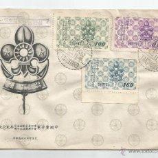 Sellos: 1957 - SOBRE PRIMER DÍA DE CIRCULACIÓN DE TAICHUNG - CHINA. Lote 51225818