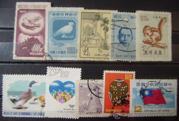CHINA - LOTE DE 10 SELLOS USADOS - (G022) (Sellos - Extranjero - Asia - China)