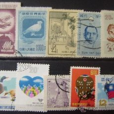 Sellos: CHINA - LOTE DE 10 SELLOS USADOS - (G022). Lote 51362292