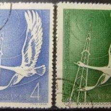 Selos: CHINA - IVERT 1148/49 SELLOS USADOS - (G028). Lote 51362681