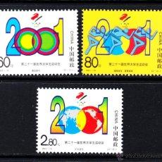 Sellos: CHINA 3920/22** - AÑO 2001 - JUEGOS DEPORTIVOS UNIVERSITARIOS - UNIVERSIADA 2001. Lote 51660867