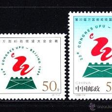 Sellos: CHINA 3584/85** - AÑO 1998 - 22º CONGRESO DE LA UNION POSTAL UNIVERSAL, PEKIN. Lote 51817825