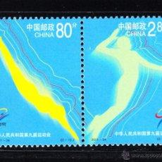 Sellos: CHINA 3945/46** - AÑO 2001 - JUEGOS DEPORTIVOS NACIONALES. Lote 51817864