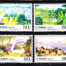 Sellos: CHINA 4171/74** - AÑO 2004 - CIUDADES DE ORIGEN CHINO. Lote 52335387
