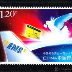 Sellos: CHINA 4422** - AÑO 2006 - 110º ANIVERSARIO DEL CORREO CHINO. Lote 52335420