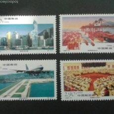 Sellos: SELLOS DE CHINA. YVERT 3452/5. SERIE COMPLETA NUEVA SIN CHARNELA.. Lote 52828921