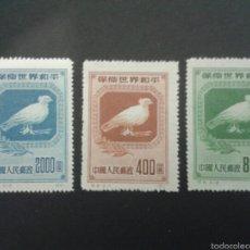Sellos: SELLOS DE CHINA. YVERT 861/63. SERIE COMPLETA NUEVA SIN GOMA.. Lote 52828946