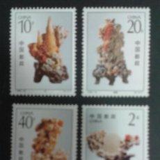 Sellos: SELLOS DE CHINA. YVERT 3148/51. SERIE COMPLETA NUEVA SIN CHARNELA.. Lote 52829000
