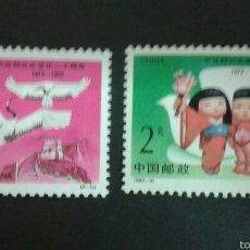 Sellos: SELLOS DE CHINA. YVERT 3130/1. SERIE COMPLETA NUEVA SIN CHARNELA.. Lote 52905424