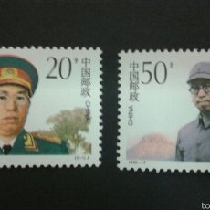 Selos: SELLOS DE CHINA. YVERT 3143/4. SERIE COMPLETA NUEVA SIN CHARNELA.. Lote 52905502