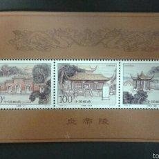 Selos: SELLOS DE CHINA. YVERT HB 99. SERIE COMPLETA NUEVA SIN CHARNELA.. Lote 52905764