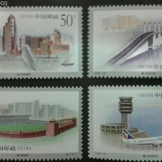 Selos: SELLOS DE CHINA. YVERT 3639/42. SERIE COMPLETA NUEVA SIN CHARNELA.. Lote 52906535