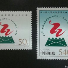 Sellos: SELLOS DE CHINA. YVERT 3584/5. SERIE COMPLETA NUEVA SIN CHARNELA.. Lote 52911909