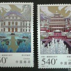 Sellos: SELLOS DE CHINA. YVERT 3602/3. SERIE COMPLETA NUEVA SIN CHARNELA. . Lote 52911935