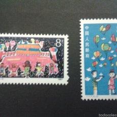 Sellos: SELLOS DE CHINA. DIBUJOS INFANTILES. YVERT 2831/2. SERIE COMPLETA NUEVA SIN CHARNELA.. Lote 53006774