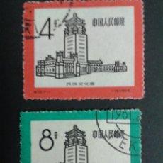Selos: SELLOS DE CHINA. YVERT 1251/2. SERIE COMPLETA USADA.. Lote 53009295