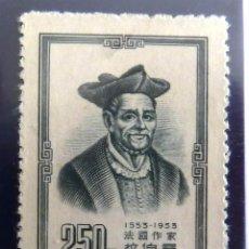 Sellos: SELLOS REPUBLICA POPULAR CHINA 1953. NUEVO. NO ENGOMADO.. Lote 53332550