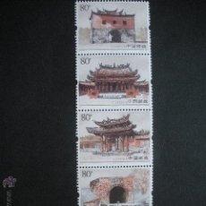 Timbres: CHINA 2005 IVERT 4240/4 *** EDIFICIOS HISTÓRICOS DE TAIWAN. Lote 54075364