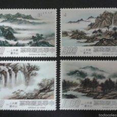 Selos: SELLOS DE TAIWAN. (CHINA NACIONALISTA FORMOSA) YVERT 1111/14. SERIE COMPLETA NUEVA SIN CHARNELA.. Lote 54211914