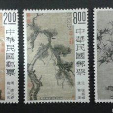 Timbres: SELLOS DE TAIWAN. (CHINA NACIONALISTA FORMOSA) YVERT 1103/5. SERIE COMPLETA NUEVA SIN CHARNELA. . Lote 54211931