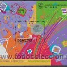 Sellos: LOTE MACAO MACAU 1999 2 HOJAS BLOQUE DIFERENTES VER DETALLE MNH *** SC. Lote 54541752