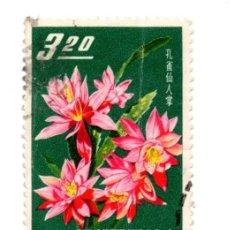 Sellos: CHINA TAIWAN 1964 -N.511- TAIWÁN CACTUS- MULTICOLOR. Lote 55323731
