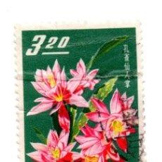 Sellos: CHINA TAIWAN 1964 -N.511B- TAIWÁN CACTUS- MULTICOLOR. Lote 55323738