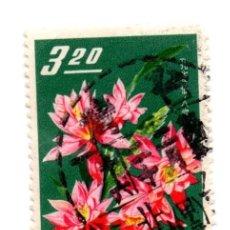 Sellos: CHINA TAIWAN 1964 -N.511- TAIWÁN CACTUS- MULTICOLORC. Lote 55323749
