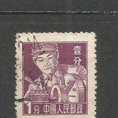 Sellos: CHINA YVERT NUM. 1063 USADO. Lote 56809041