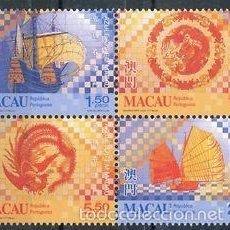 Sellos: MACAO 1998 IVERT 931/4 *** ARQUITECTURA - TEMPLO KUN LAM. Lote 57306440