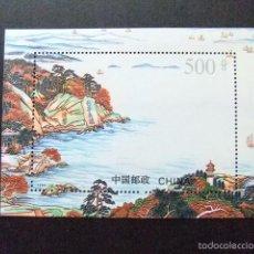 Sellos: CHINA CHINE 1995 YVERT Nº BLOC 76 ** MNH. Lote 105093395