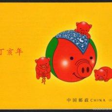 Sellos: CHINA - CARNET. YVERT Nº C4423 NUEVO. Lote 58161202