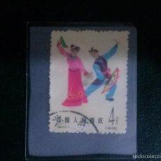 Sellos: 1962, FOLK DANCE 1V .... USADO.. Lote 58630653