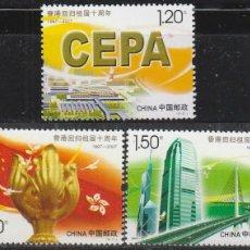 Sellos: CHINA, 10º ANIVERSARIO DE LA REUNIFICACION DE HONG KONG, NUEVO ***. Lote 60528415