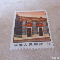 Sellos: SELLO CHINA. Lote 63510896