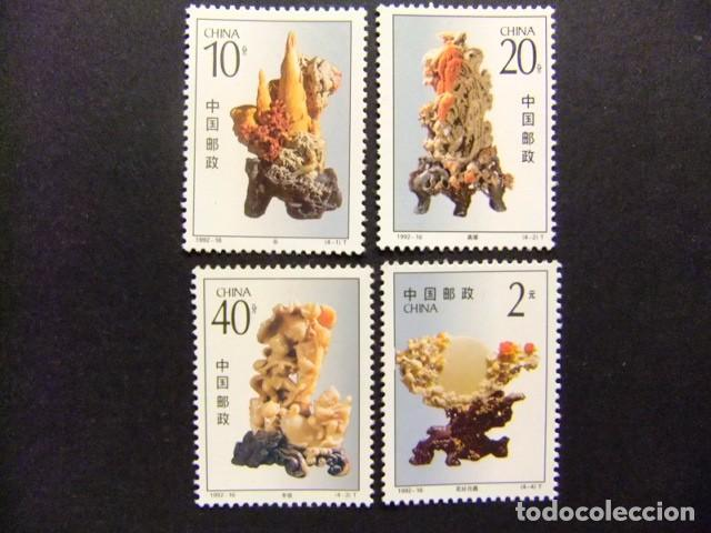 CHINA CHINE 1992 PIERRES GRAVÉES DE QINGTIAN YVERT Nº 3148 / 3151 ** MNH (Sellos - Extranjero - Asia - China)