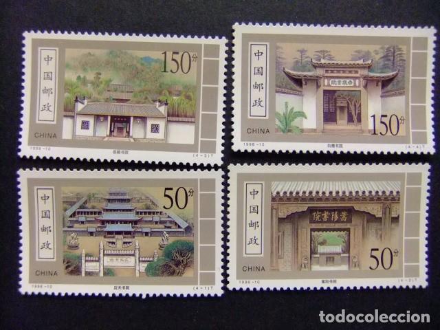 CHINA CHINE 1998 LES ACADÉMIES ANCIENNES YVERT Nº 3579 / 3582** MNH (Sellos - Extranjero - Asia - China)